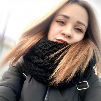 Чернецкая Валерия Александровна
