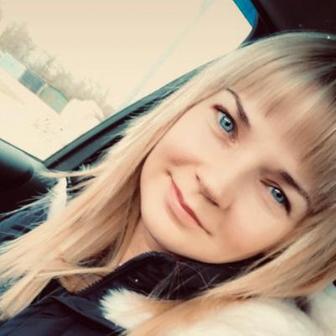 Григорьева Ирина Александровна
