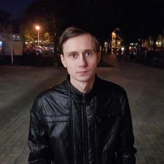 Лёвин Александр Михайлович
