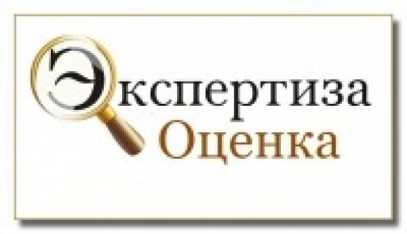 асцл экпертиза оценка юридические услуги