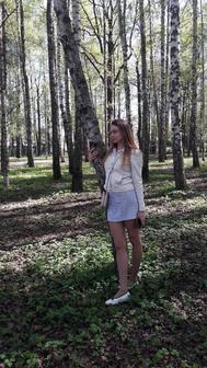 Захарова Анна Александровна