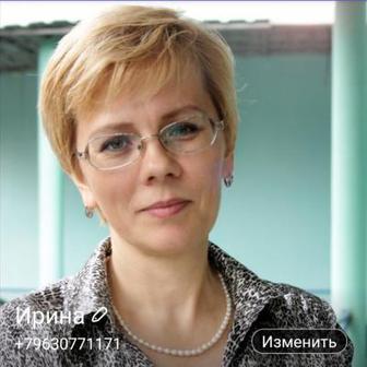Мотовилова Ирина Николаевна