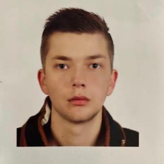 Горягин Сергей Андреевич