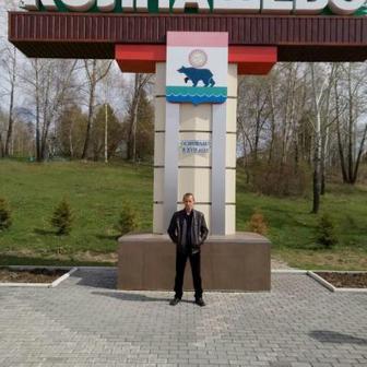 Перемитин Максим Викторович