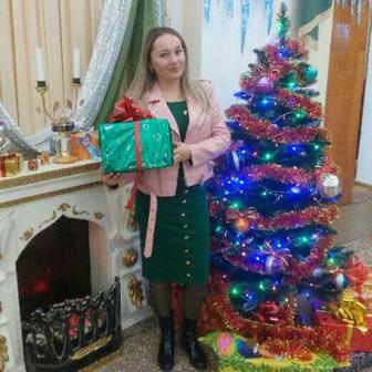 Даракчан Александра Дмитриевна