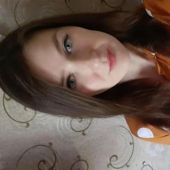 Сивцова Елена Анатольевна