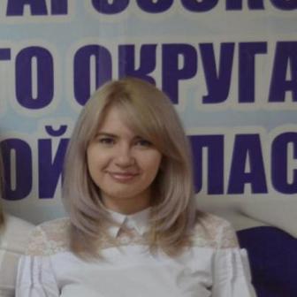 Остапенко Маргарита Сергеевна