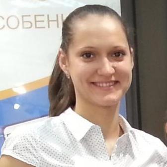 Фомина Екатерина Юрьевна