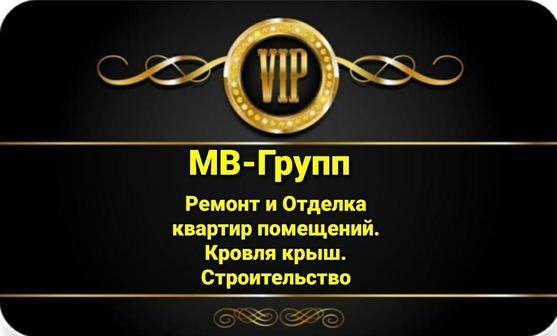Марфин Владимир Валерьевич