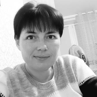 Бородыня Наталья Анатольевна