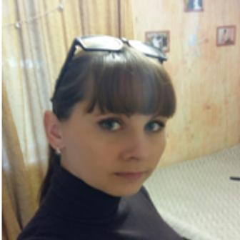 Ваганова Галина Викторовна