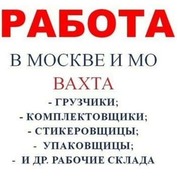 Владимир Викторович Ревский