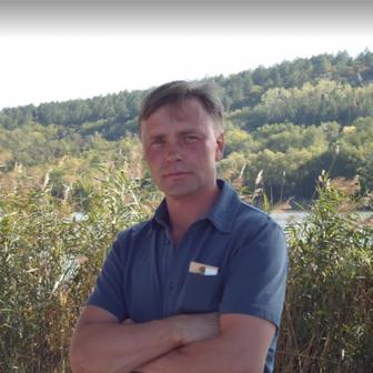 Шишкин Сергей Викторович