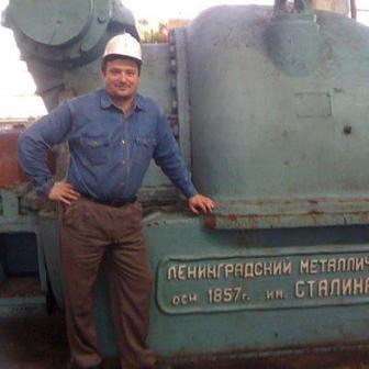 Слабодчиков Александр Викторович