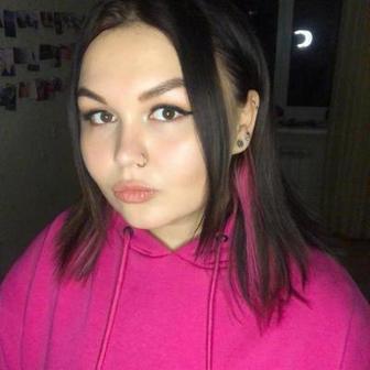 Фокина Алина Олеговна