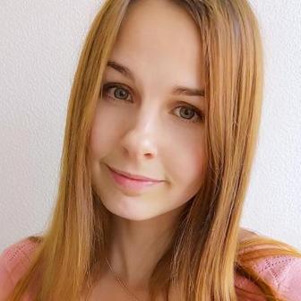 Рудковская Александра Александровна