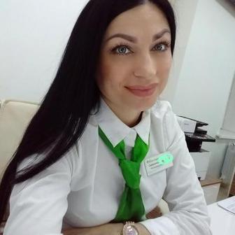 Шуркаева Снежана Александровна
