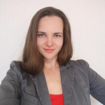 Вялкова Евгения Владимировна