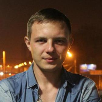 Афанасьев Денис Сергеевич