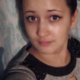 Идрисова Татьяна