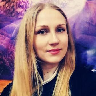 Журко Янина Викторовна
