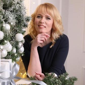 Щапина Оксана Владимировна