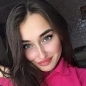 Дончу Кристина Викторовна