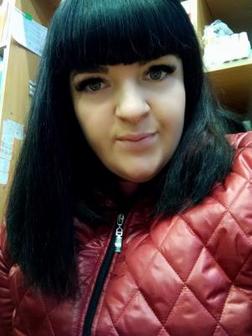 Данчева Ольга Алексеевна