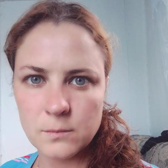 Трайзе Татьяна Александровна