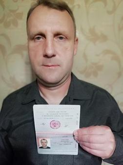 Костюк Александр Евгеньевич