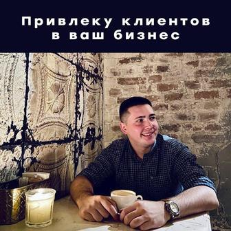 Кашапов Артур Тагирович