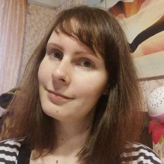 Дарья Николаевна Володько