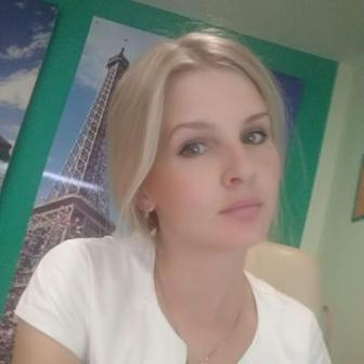 Быкова Александра Валерьевна