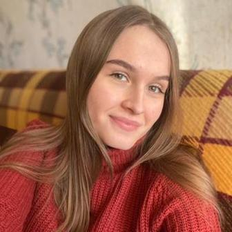Грянко Ксения Вадимовна