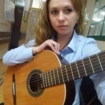 Приданникова Кристина Александровна