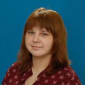 Спирина Евгения Сергеевна