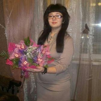 Касымова Юлия Кинжебековна