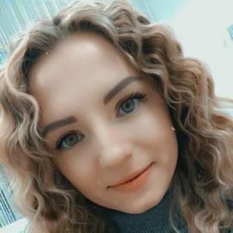 Учувадова Светлана Дмитриевна