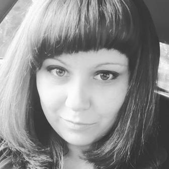 Куликова Оксана Михайловна