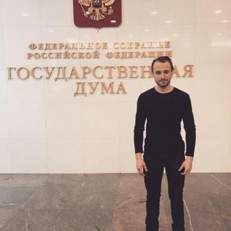 Бацын Андрей Николаевич