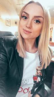 Брызгалова Анастасия Николаевна