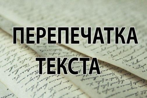 Березовская Анна Алексеевна