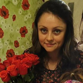 Руссу Наталья Владимировна