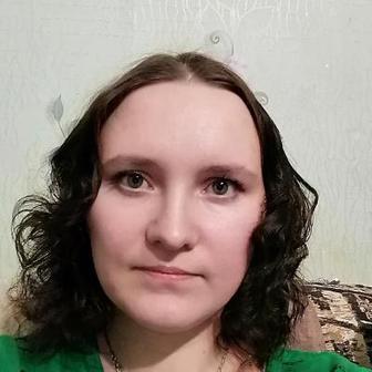 Александрова Ксения Васильевна
