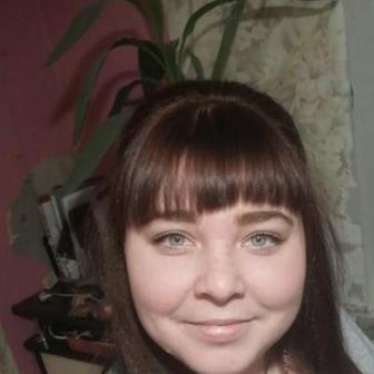 Миусова Анастасия Александровна