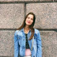 Федотова Ольга Андреевна
