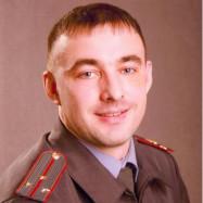 Туник Богдан Владимирович