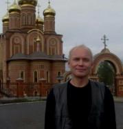 Прощенко Александр Сергеевич