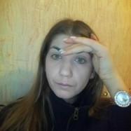Сычёва Ольга Николаевна