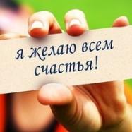 Оксана Соколова